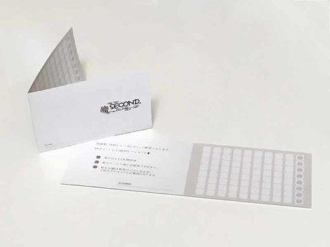 美容院ポイントカード制作